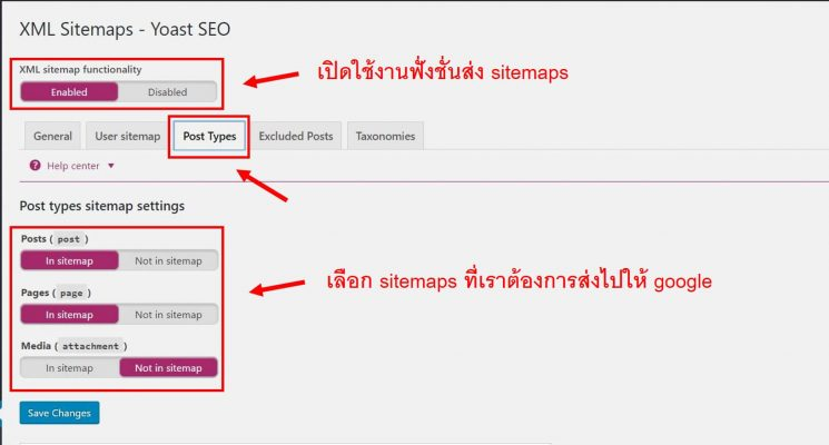 การใช้งาน sitemap
