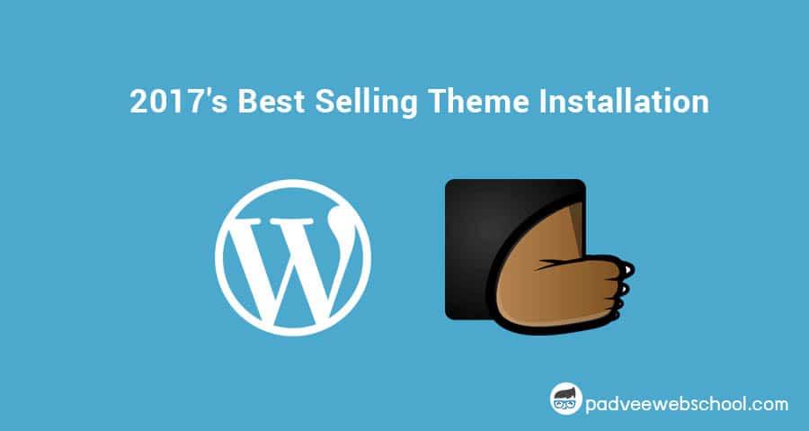 ติดตั้ง Theme WordPress