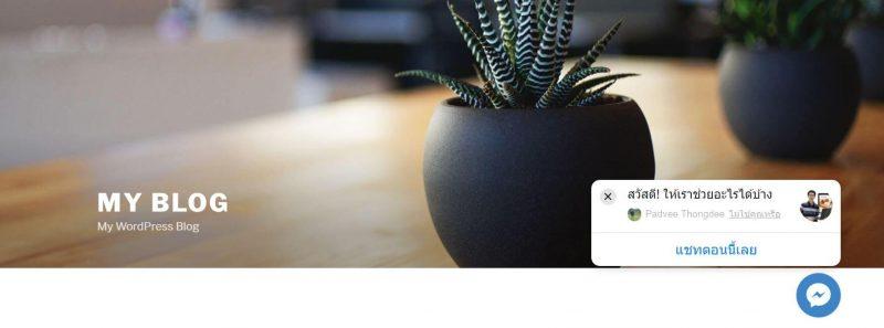 zotabox Facebook button