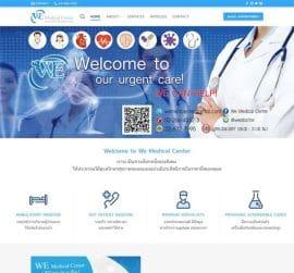 wemedicalcenter.com