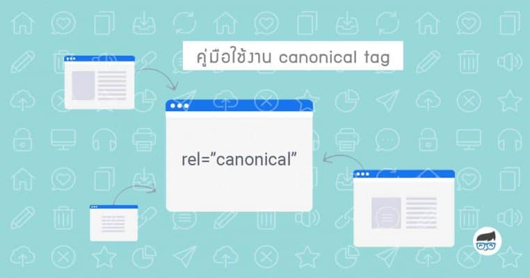 Canonical Tags คือ