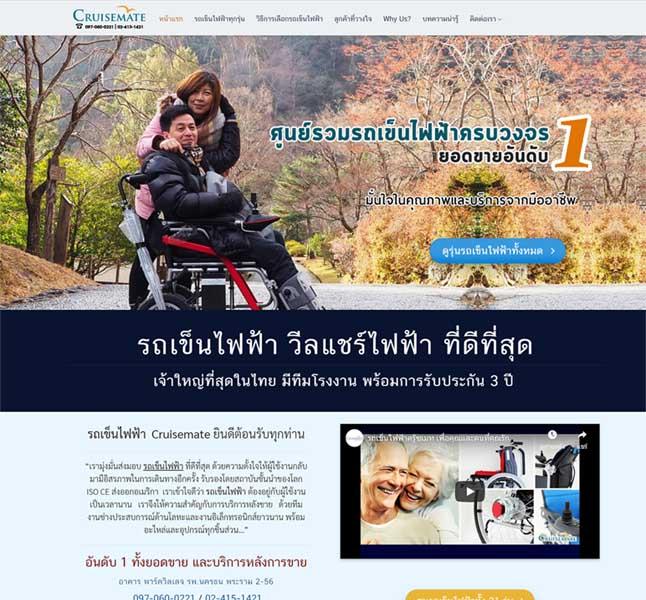 cruisemate-thailand