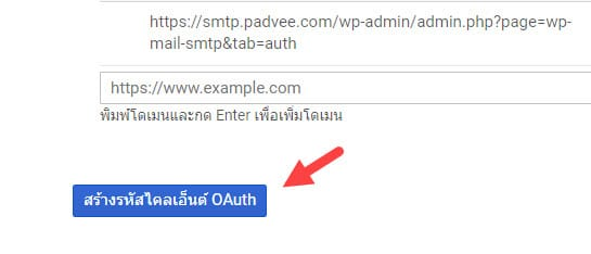 client OAuth