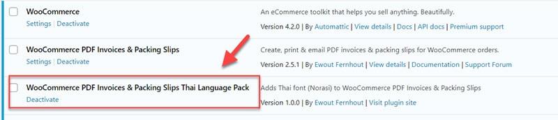 ภาษาไทย Packing slip