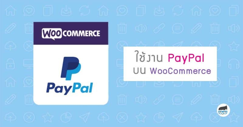 PayPal WooCommerce